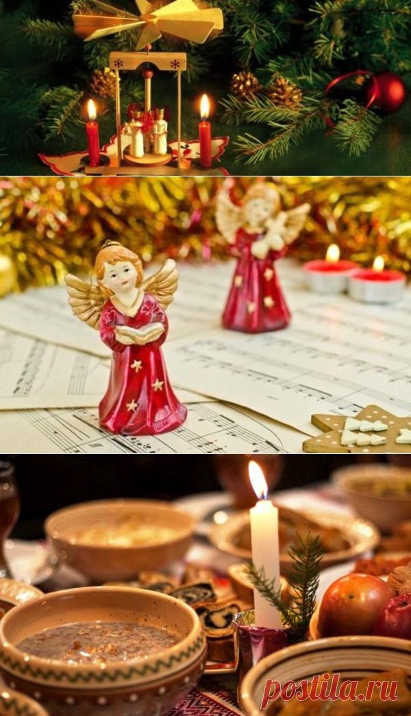 Сочельник 2020: какого числа у православных рождественский вечер