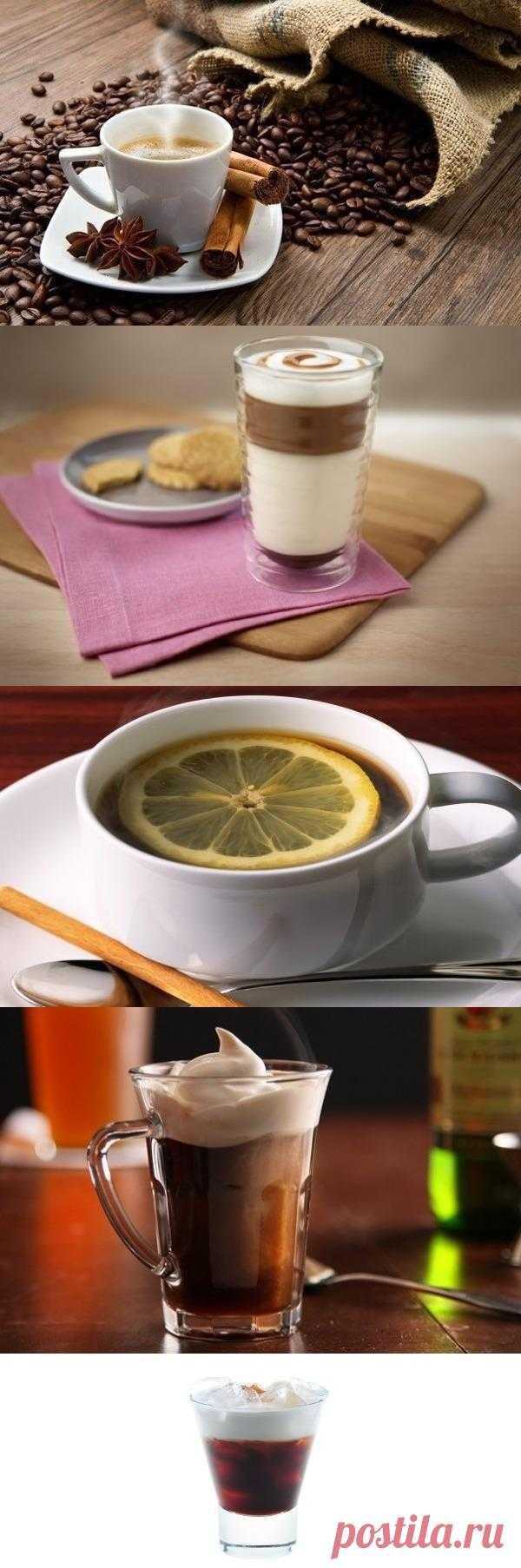 De 5 cocteles calientes de café — no alcohólico y no sólo