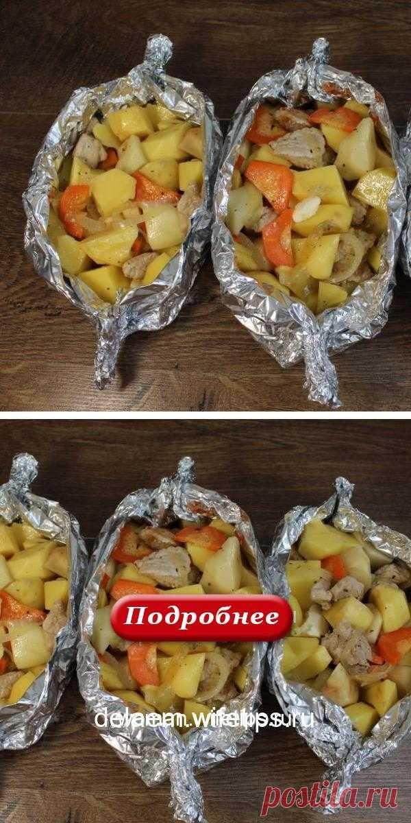 Вкуснее блюда не найдешь! Картофель получается сочным и аппетитным! - delaem
