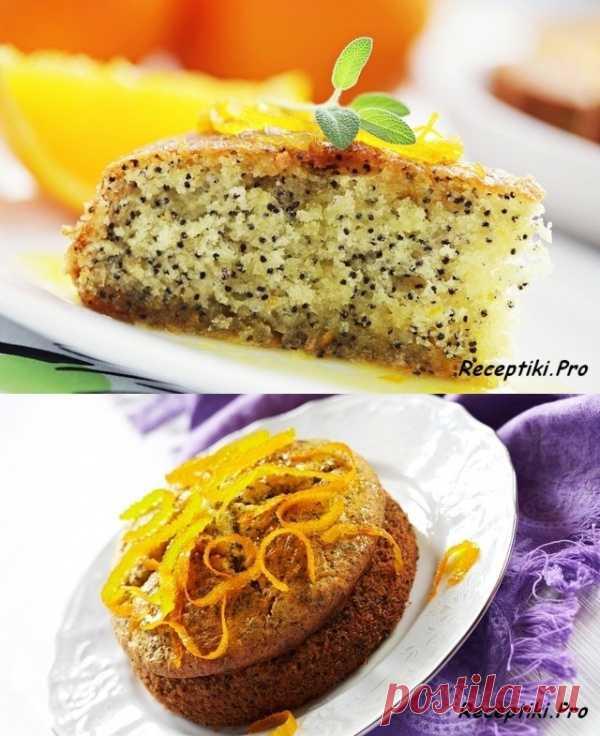 Маковый пирог с лимонной цедрой.  Из-за отсутствия в нем муки, этот пирог не нанесет особой вредности твоей фигуре.