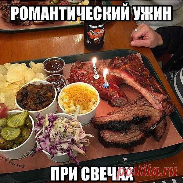Смешная картинка ужин при свечах