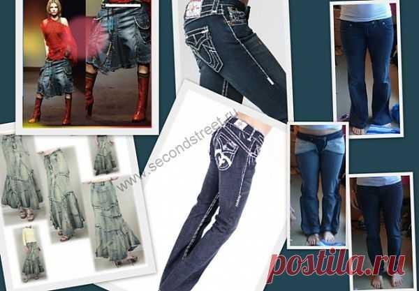переделка джинс / Переделка джинсов / Модный сайт о стильной переделке одежды и интерьера