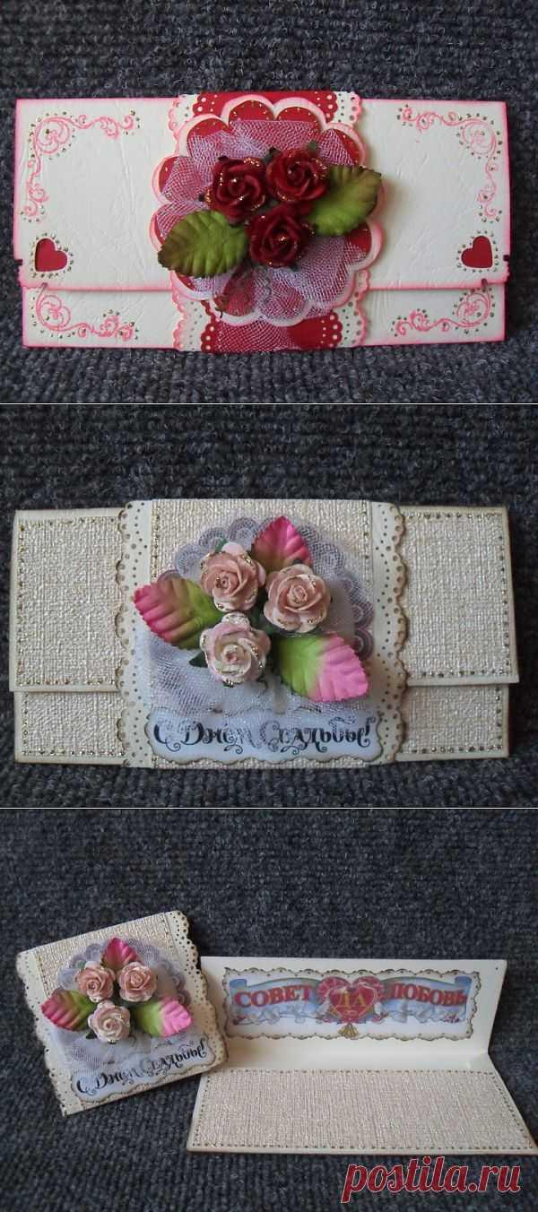 (+1) - Мои свадебные конвертики для денег | Очумелые ручки