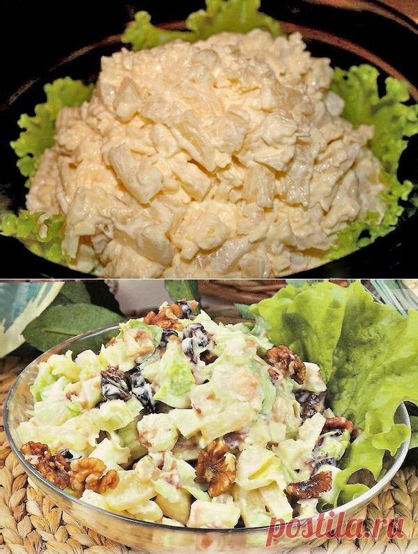 Салат с ананасом и сыром: вкусные рецепты с фото