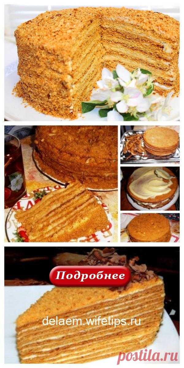 Воздушный нежный торт медовик СТАНЕТ ДОСТОЙНЫМ УКРАШЕНИЕМ ВАШЕГО ПРАЗДНИЧНОГО СТОЛА. - delaem