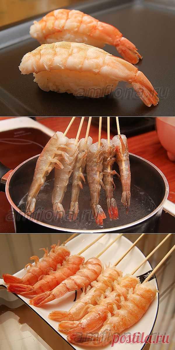 Нигири-суши с креветками