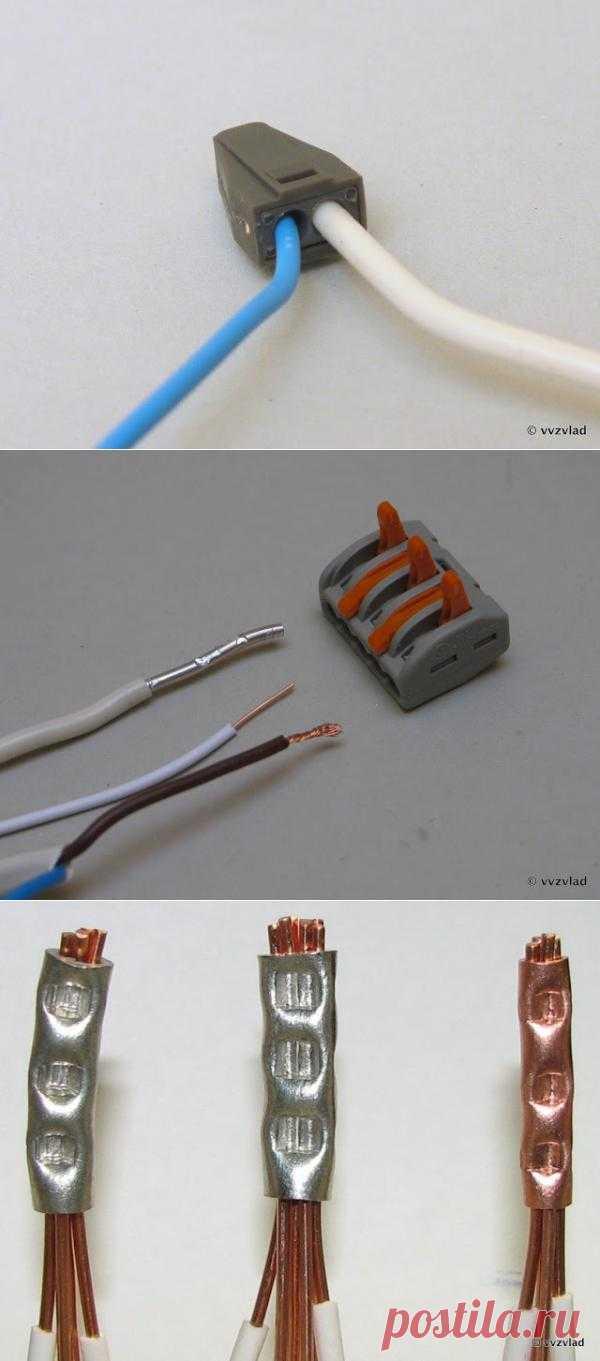Как соединить провода не скручивая их между собой?