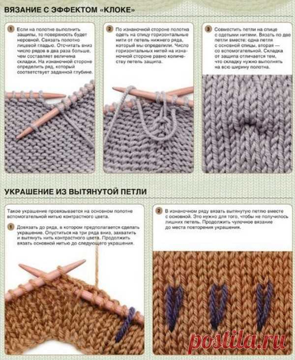 уроки вязания спицами уроки вязания спицами постила