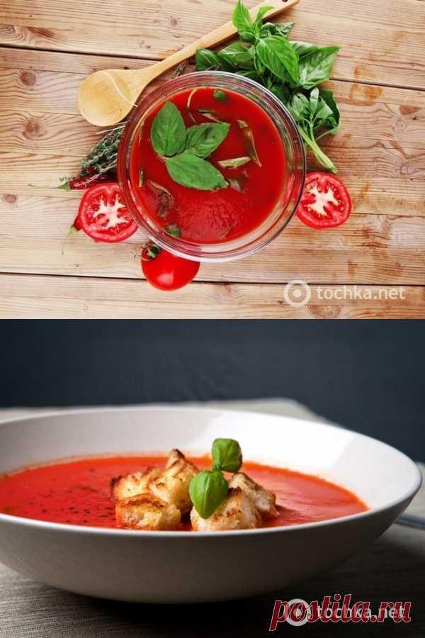 Постные блюда: отличный томатный супчик (для получения рецепта нажмите 2 раза на картинку)