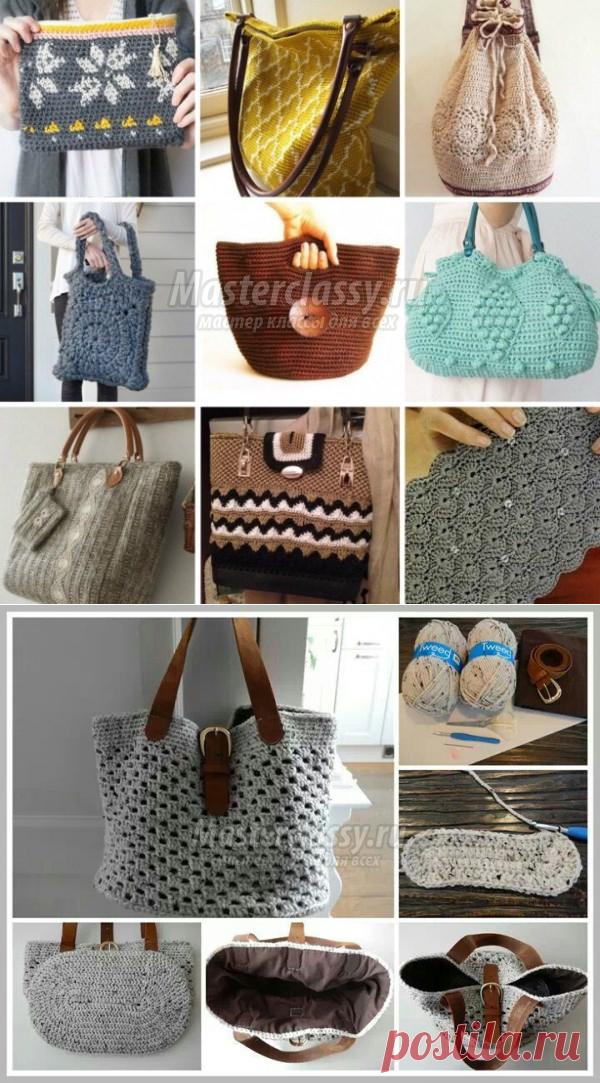 c052d08b90ae Вязаные сумки крючком: схемы и описания. 100 идей для вязание сумок с  описанием и