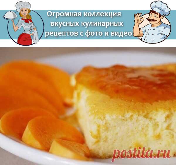 Творожно-апельсиновый чизкейк в духовке, рецепт с фото | Вкусные кулинарные рецепты