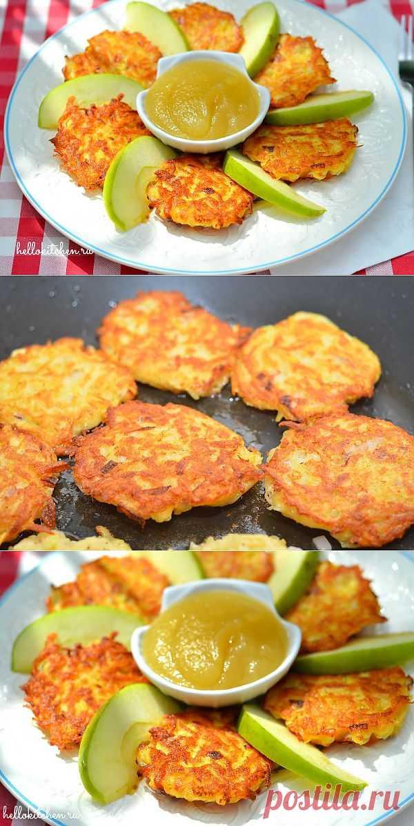 Картофельные оладьи. Лёгкие в приготовлении и вкусные оладьи.
