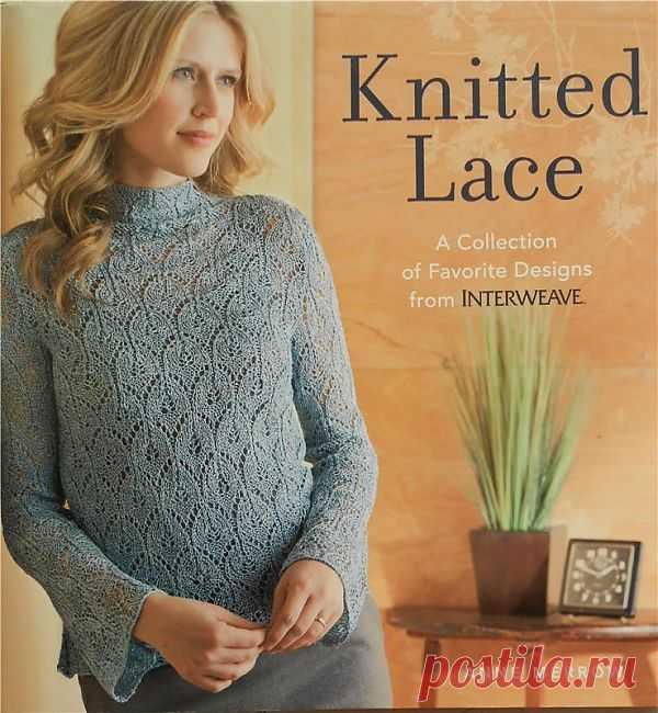 Knitted Lace (Вязание спицами).