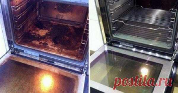 Вы всегда чистили духовку неправильно! Вот почему Если вы не чистили духовку так как здесь, то вы все время делали это неправильно! Вы будете полностью шокированы тем, насколько эффективен этот метод! Специалисты Ньюснер разработали этот потрясающий метод …