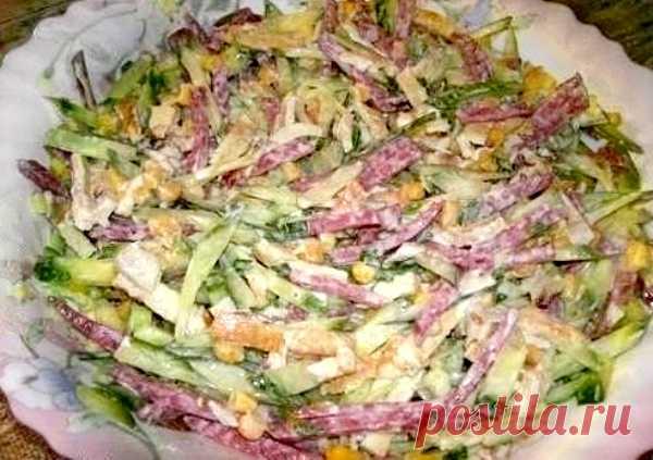 сытные вкусные салаты