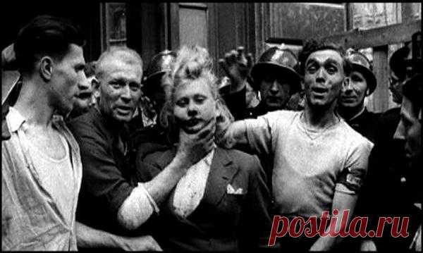 После освобождения оккупированных Германией территорий европейских государств, тысячи женщин, состоявших в личных отношениях с немецкими солдатами и офицерами, были подвержены унизительным и жестоким экзекуциям от рук своих сограждан. http://nik191.mirtesen.ru/blog/43226441220