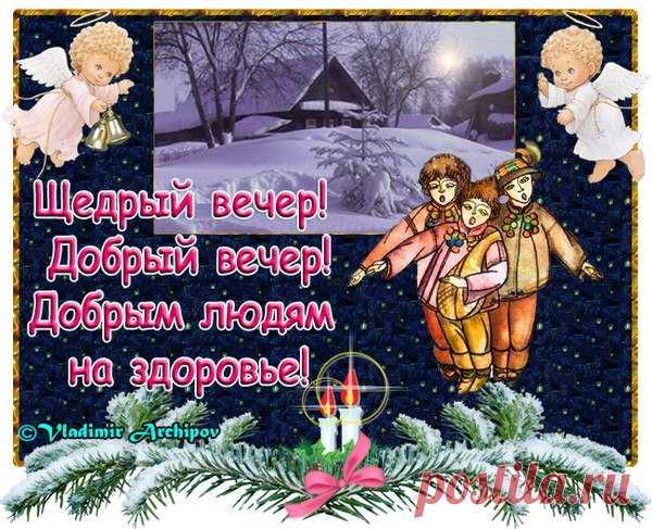 жители очень поздравление старый новый год святой василий этого рекомендуется