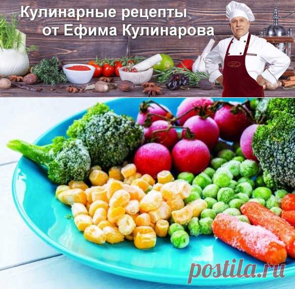 Ошибки при разморозке продуктов | Вкусные кулинарные рецепты с фото и видео