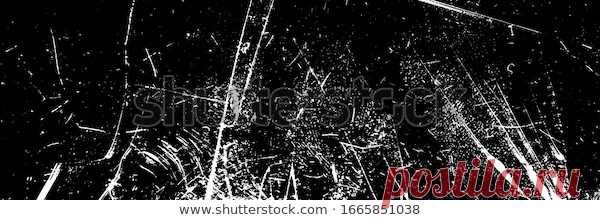 Дистресс Трещины Пятна Используемая Текстура Гранж Стоковая Иллюстрация 1665851038