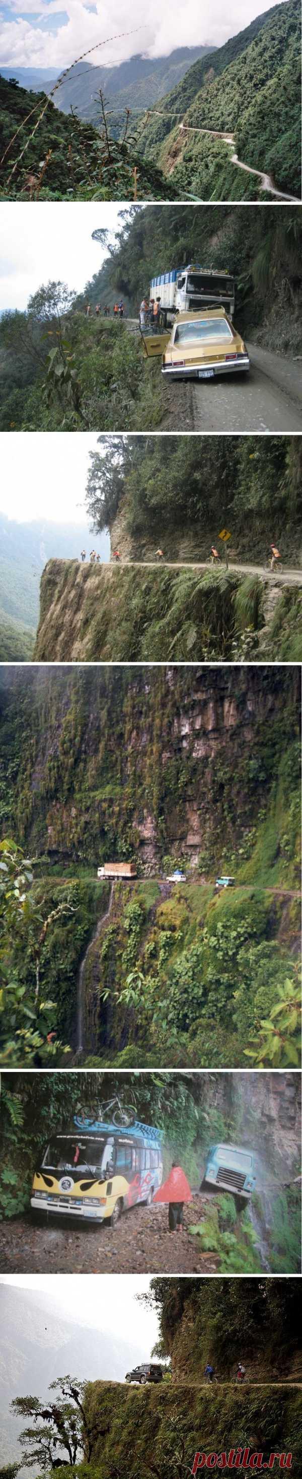 """Самая страшная дорога в мире - """"Дорога Смерти"""", Боливия"""