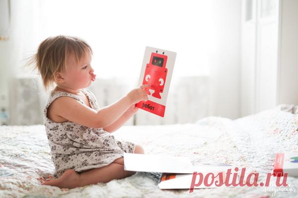 5 игр с развивающими карточками для малышей | Папамамам — МИФ