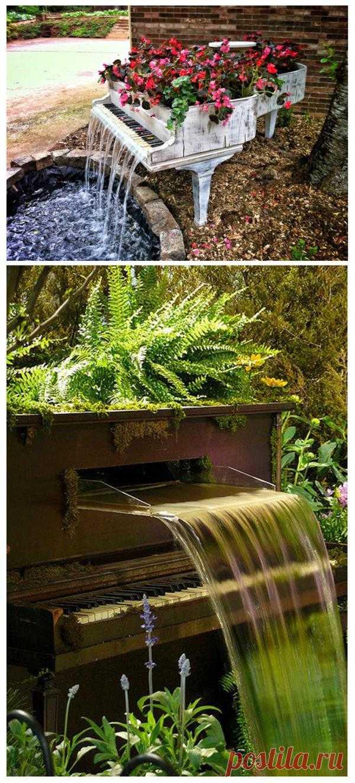 Идеи фонтанов для любителей изящных решений или, если все-таки у кого-то завалялся ненужный рояль и этот кто-то не знает куда его деть.