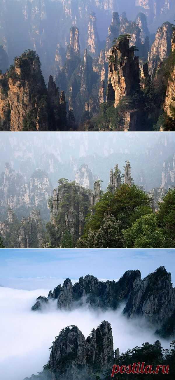Гора Аватар - фото.