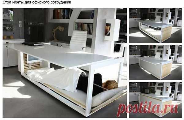 Спальное место в столе / Мебель / Модный сайт о стильной переделке одежды и интерьера