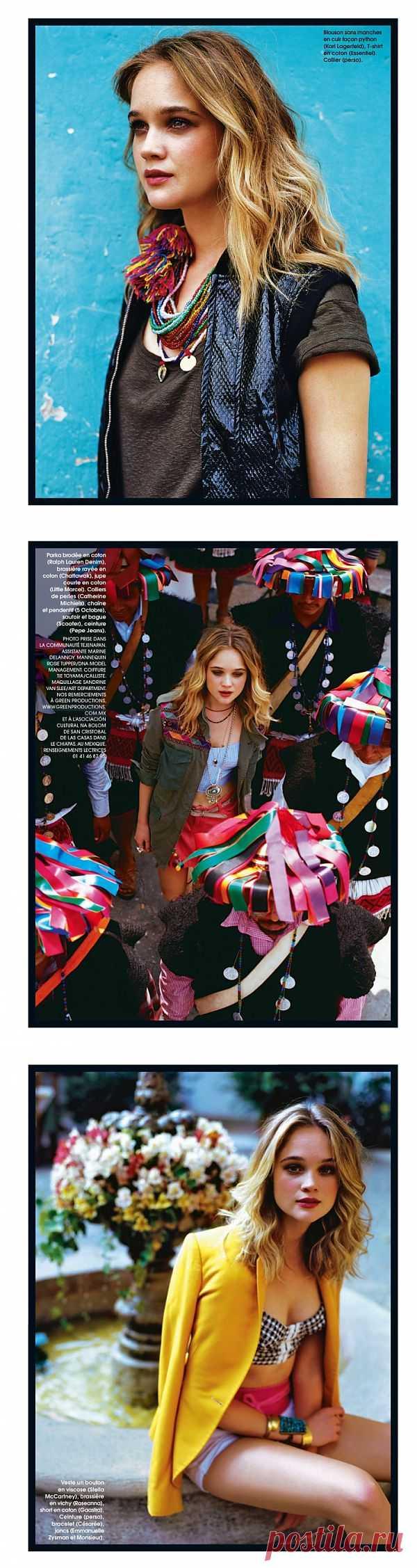 Французский Marie Claire июль 2013 (трафик) / Обзор журналов / Модный сайт о стильной переделке одежды и интерьера