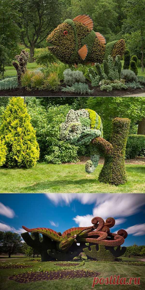 Фестиваль садово-парковой скульптуры в Монреале