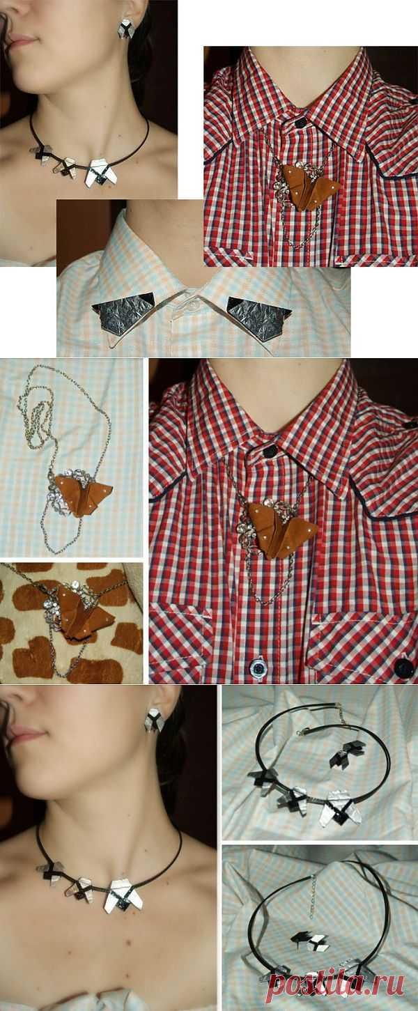 Оригами (Звероконкурс) / Украшения и бижутерия / Модный сайт о стильной переделке одежды и интерьера