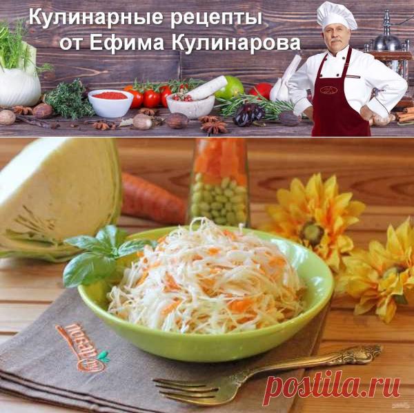 Квашеная капуста с уксусом | Вкусные кулинарные рецепты