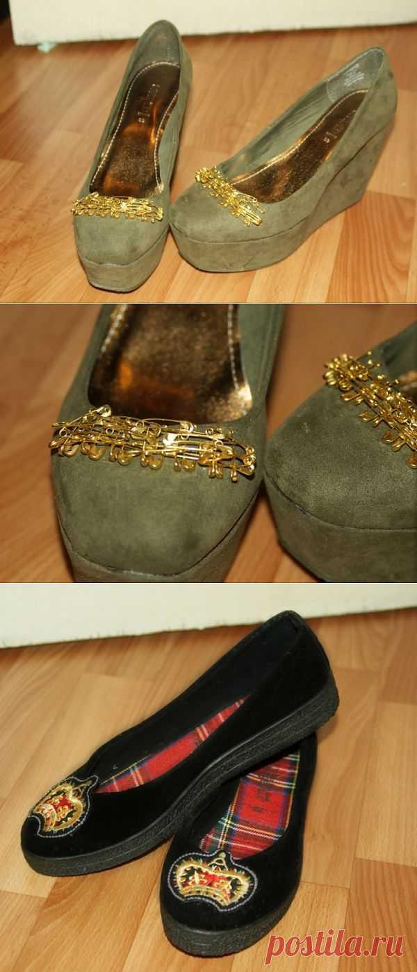 Две пары на лето / Обувь / Модный сайт о стильной переделке одежды и интерьера