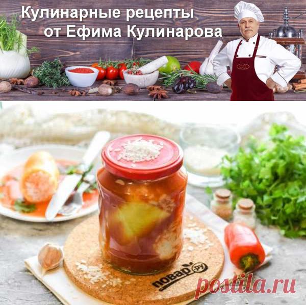 Перец фаршированный рисом на зиму   Вкусные кулинарные рецепты