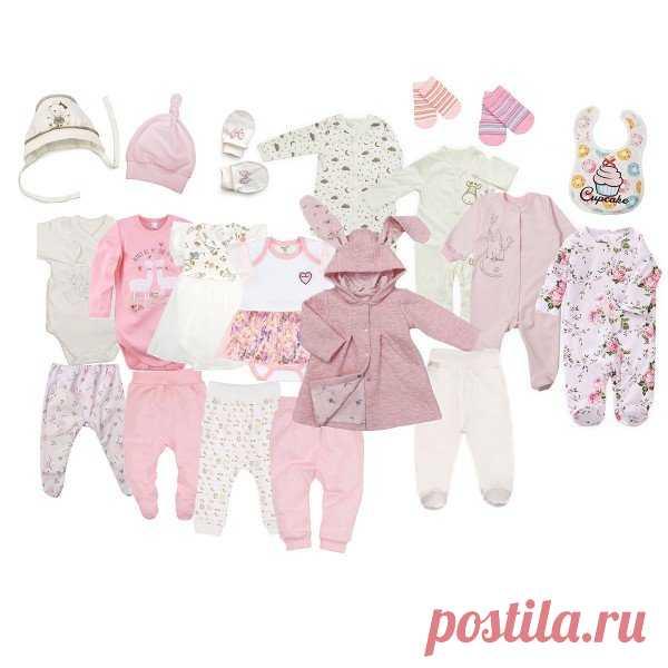 Подарочный комплект одежды для новорожденной девочки lollybox newborn LUXE girl