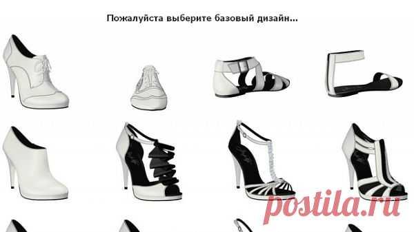 Как создать свою пару обуви / Пароли и явки / Модный сайт о стильной переделке одежды и интерьера
