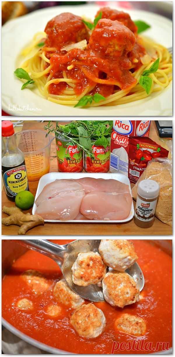 Куриные фрикадельки в ароматном томатном соусе. Фрикадельки выходя очень вкусные и сочные. Можно добавлять специи или травы по вкусу.