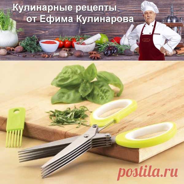 Как легче готовить при помощи доступных, но малопопулярных предметов | Вкусные кулинарные рецепты с фото и видео