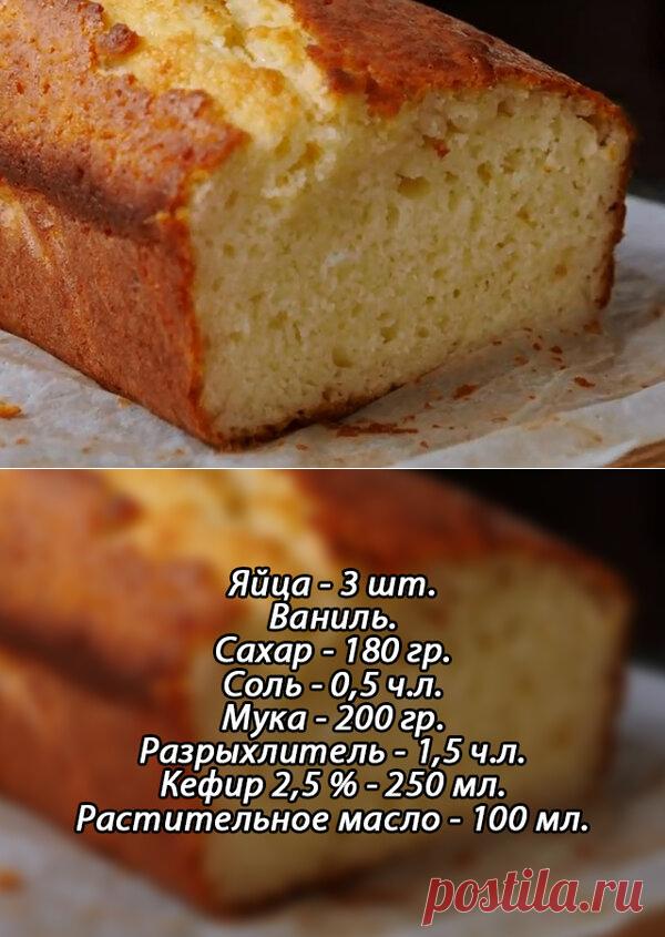 Кекс все смешал и в духовку. | Cook Book | Яндекс Дзен