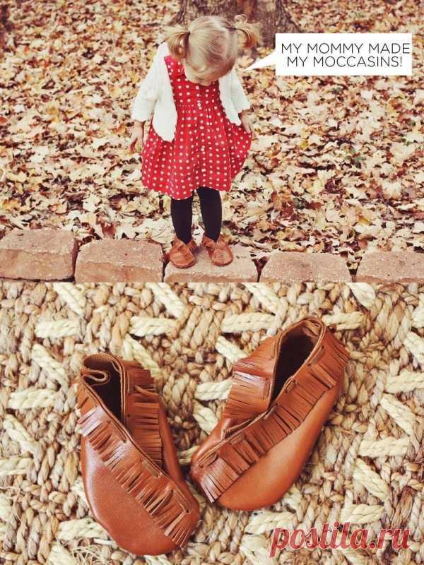 Мокасины для маленьких модников