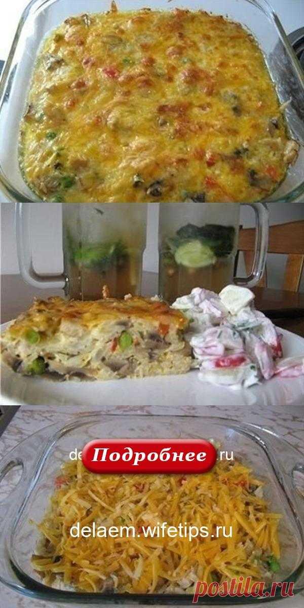Рецепт шикарного ужина из курицы в духовке - delaem