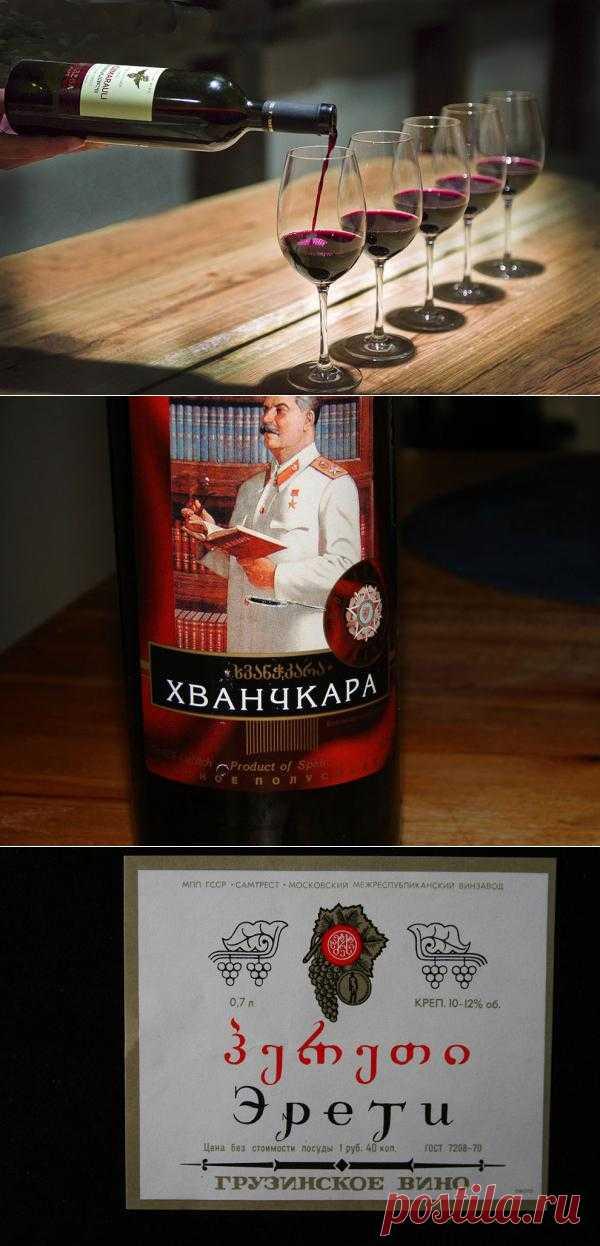 9 основных сортов грузинских вин : НОВОСТИ В ФОТОГРАФИЯХ