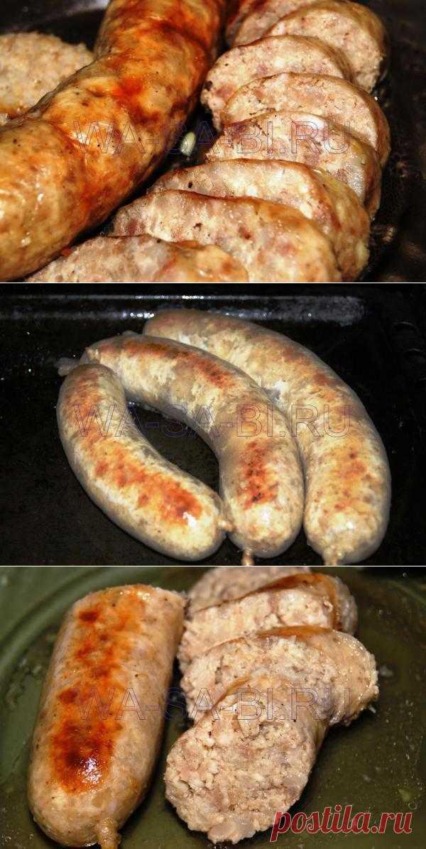 Кто не любит домашние колбаски? Вкусное угощение для всей семьи! Читаем, готовим, ставим лайки.