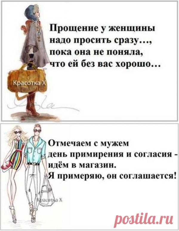 Бермудский треугольник по сравнению с женской сумочкой - так просто геометрическая фигурка. Женщина - до, после и вместо!.