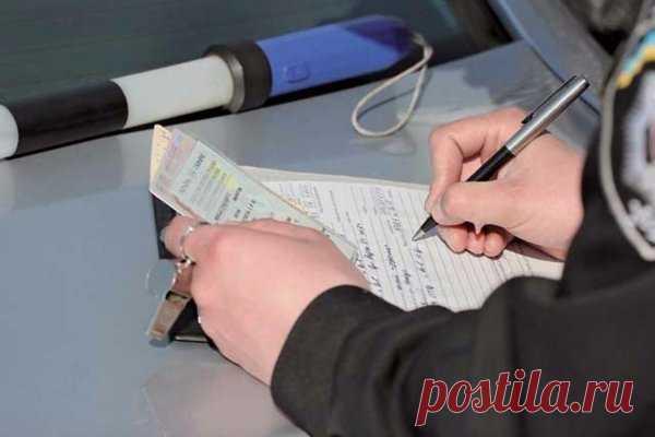 Что нужно написать в протоколе, если не согласны с нарушением | Россия на колесах | Яндекс Дзен