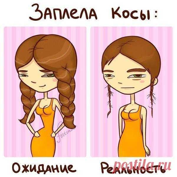 Да, так и бывает!:)
