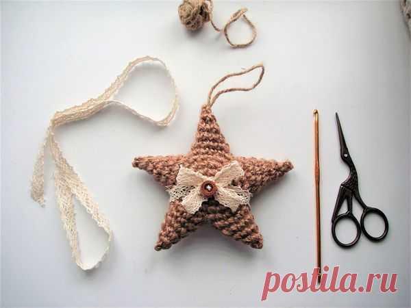 Мастер-класс : Вяжем крючком ёлочную игрушку из джута «Звезда» за один час