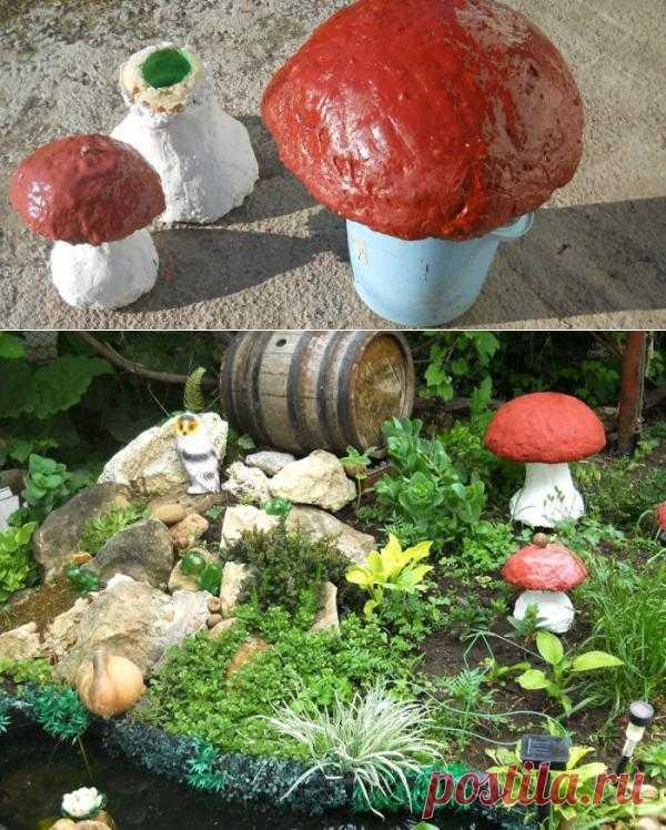 Приятно провести вечер на даче - садовые скульптуры, декорирование сада, гриб своими руками