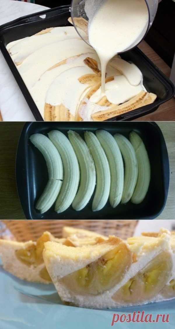 Бананы обожаю и в сыром виде, но так получается еще вкуснее! Еще одна причина прикупить парочку плодов. - Все своими руками