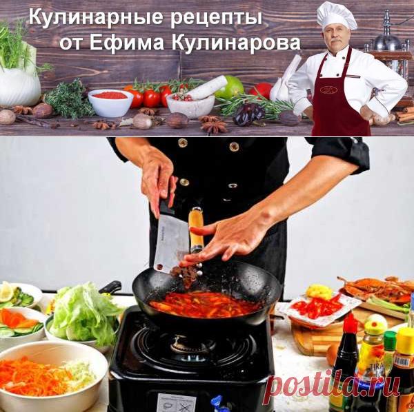 Кто, что и у кого подсмотрел: блюда различных стран мира | Вкусные кулинарные рецепты с фото и видео